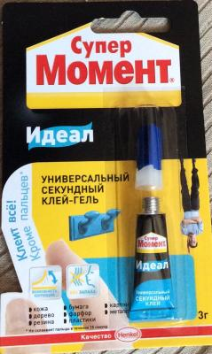 post-28886-0-64424900-1398516311_thumb.jpg