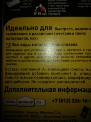 post-29479-0-56543800-1438335291_thumb.jpg