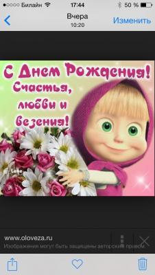 post-28258-0-33999700-1416840305_thumb.jpg