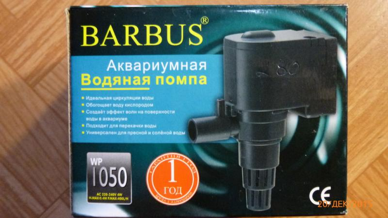 post-30538-0-04671400-1450609226_thumb.jpg