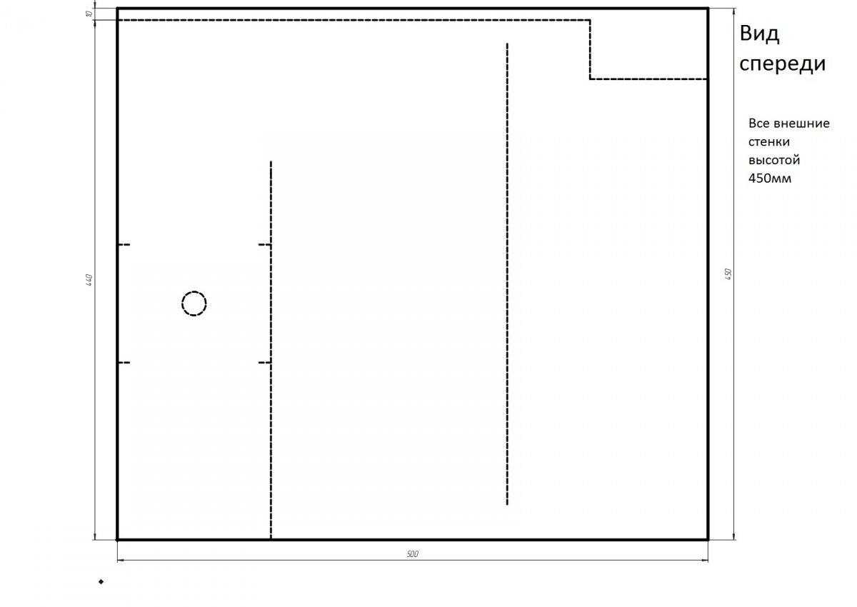 Аквариум 2.jpg