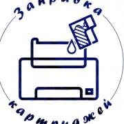 zapravka-ktrj