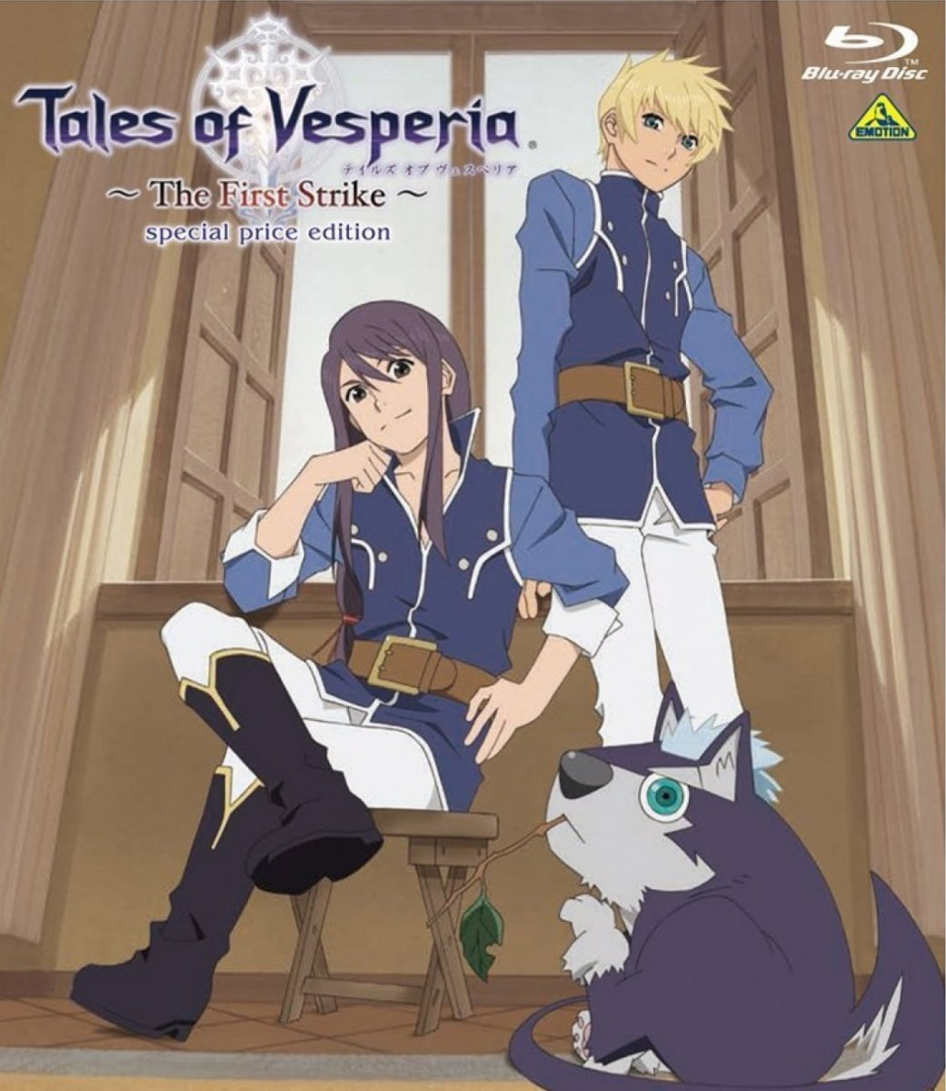 first-strike-special-price-editiontales-of-vesperia-411111176881.1.jpg.760a0781ada0330eaf2ebb76bb42232b.jpg