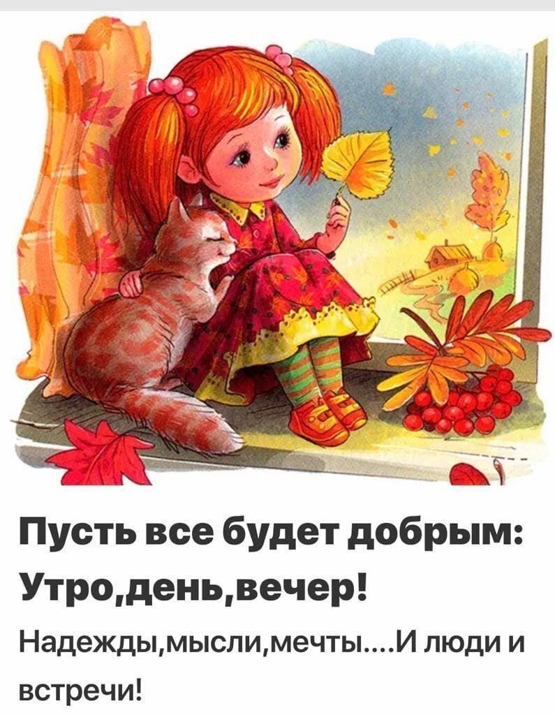 IMG_20190918_072724.jpg