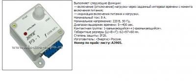 post-11913-1300477812_thumb.jpg