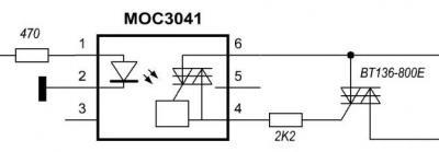 Твёрдотельное реле своими руками на 220 вольт переменного тока 85