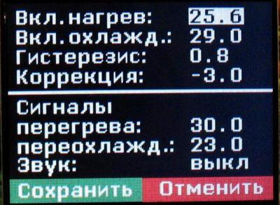 155__Small_.jpg