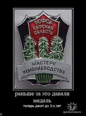 post-19937-1326549502_thumb.jpg