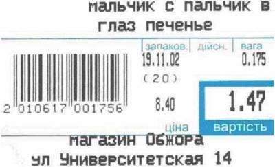 173250693.jpg