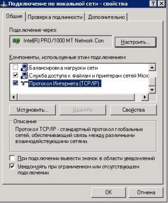 post-5216-1270928639_thumb.jpg