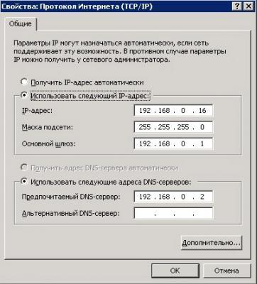 post-5216-1270928645_thumb.jpg