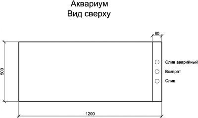 post-28615-0-23002500-1390045162_thumb.jpg