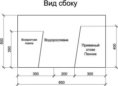 post-28615-0-26721900-1390045167_thumb.jpg