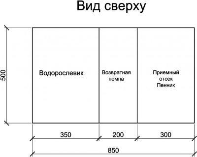 post-28615-0-32641800-1390045165_thumb.jpg