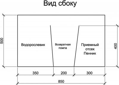 post-28615-0-51381500-1390045164_thumb.jpg