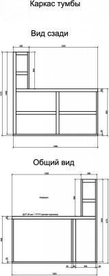 post-28615-0-53004600-1390045170_thumb.jpg