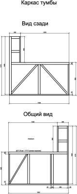 post-28615-0-88750900-1390224221_thumb.jpg