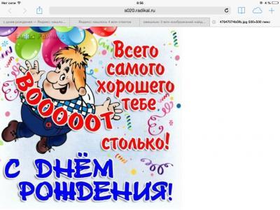 post-28258-0-14453200-1397537923_thumb.jpg