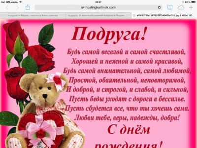 post-28258-0-01789500-1403121717_thumb.jpg