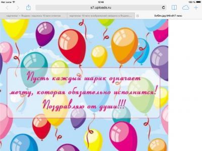 post-28258-0-90189400-1401612397_thumb.jpg