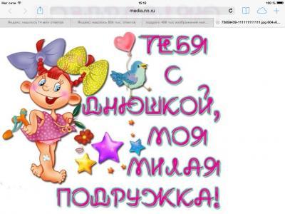 post-28258-0-92254700-1403176648_thumb.jpg