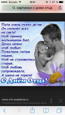 post-28258-0-97835900-1402847053_thumb.jpg