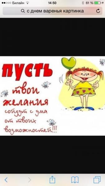 post-28258-0-01734500-1442577144_thumb.jpg