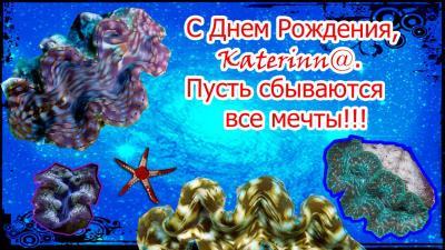 post-27633-0-07342700-1414054883_thumb.jpg