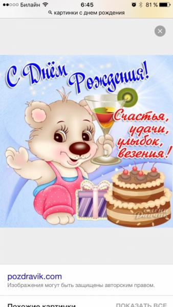 post-28258-0-83650200-1445572362_thumb.png