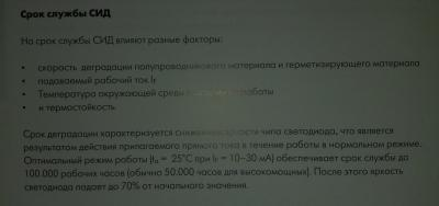 post-13558-1277113585_thumb.jpg