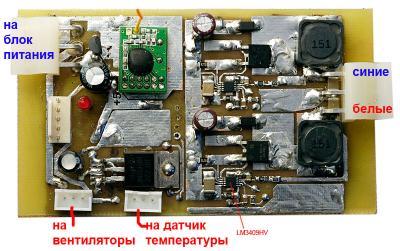 post-2056-1290588284_thumb.jpg