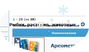 post-206-1296188395.jpg