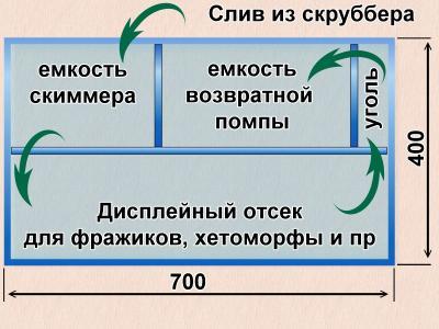 post-23489-1318885668_thumb.jpg