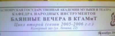 post-2686-1191185604_thumb.jpg