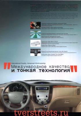 post-2686-1202595644_thumb.jpg