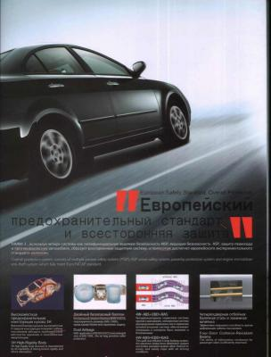 post-2686-1202595742_thumb.jpg