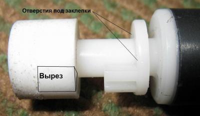 post-4580-1300374412_thumb.jpg