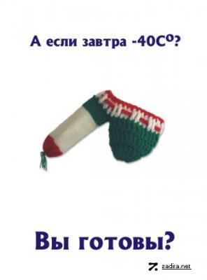 post-474-1206829517_thumb.jpg