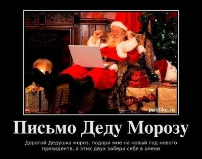 post-661-1324489898_thumb.jpg