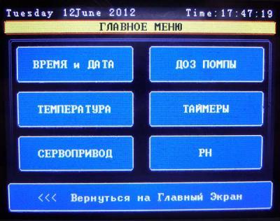 post-972-1339538144_thumb.jpg